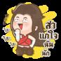 http://line.me/S/sticker/11513
