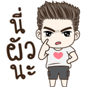 http://line.me/S/sticker/11514