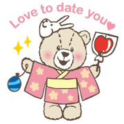 Love to date you.(Lovely Little Bear)