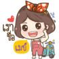 http://line.me/S/sticker/11521