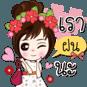 http://line.me/S/sticker/11525