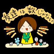 Shining Yoshiko!!