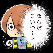Kawaii Gegege no Kitaro