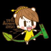 Siam Girl Bear