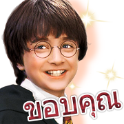Everyday Magic! Harry Potter