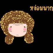 Yellow-Brown Girl