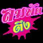 http://line.me/S/sticker/11727
