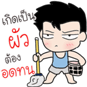 http://line.me/S/sticker/11734