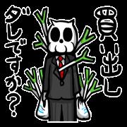 KIRUDESU BUSINESS