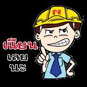 K-Engineer slang 90 part1
