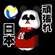 Volleyball cheer sticker