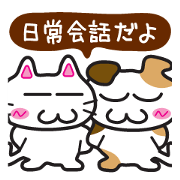 Jiro-chan & Sanpei-kun