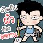http://line.me/S/sticker/11863