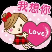 Taiwan Cute ribbon Girl