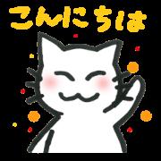 Kissa & Harmaa, greetings