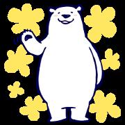 1192227 - Lazy, Kindly Polar bear 1 line貼圖