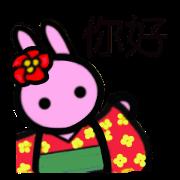 Basic greetings of Chinese ...
