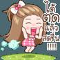 http://line.me/S/sticker/11964