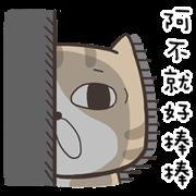 臭跩貓愛嗆人! (中文版)