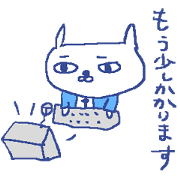 The cat worker sticker