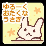 Slightly Otaku Rabbit