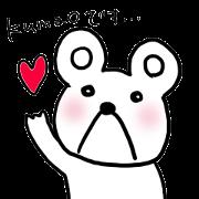 kumao honobono Sticker3
