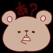 japanese bear kumappa!!