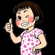 胖乎乎的小姑娘(中文(繁)版,帶有日文翻譯)