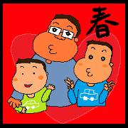 阿米GO(日常生活用語+新年版)