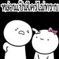 http://line.me/S/sticker/12083