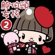 可愛鮑伯頭女孩2 冬季裝扮(中文)