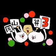 okayamaben-sticker3