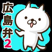 Hiroshima dialect cat2.
