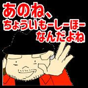 gyo-kaijin