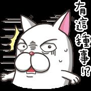 法鬥麻糬肥吱吱(生活用語篇)