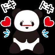 Panda named Ueno.4