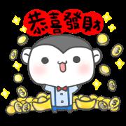 猴小吉 Rakkimonki(歡喜過新年假期篇)