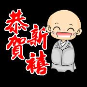 小小沙彌 part3 新年快樂篇