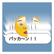Large emoticons and balloon 2