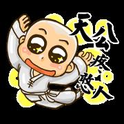 小小沙彌大大世界:珍福惜福、新年快樂