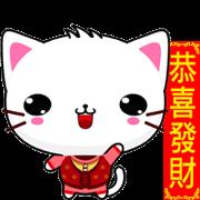 貝亞貓(新年快樂)