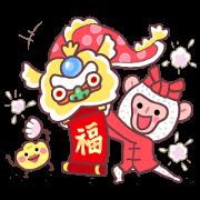 新年恭喜-財神猴希洛和元寶寶祝福您~