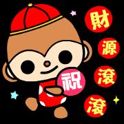 幸福猴 - 新年快樂