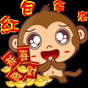 帥帥猴之 新年新希望