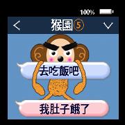 新年快樂!猴園!XOXO Monkeys6-1