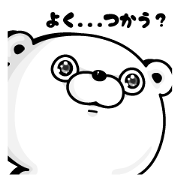 Bear100% daily use
