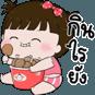 http://line.me/S/sticker/12455