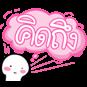http://line.me/S/sticker/12462