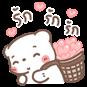 http://line.me/S/sticker/12463