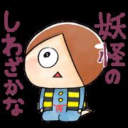 Kawaii GeGeGe no Kitaro4